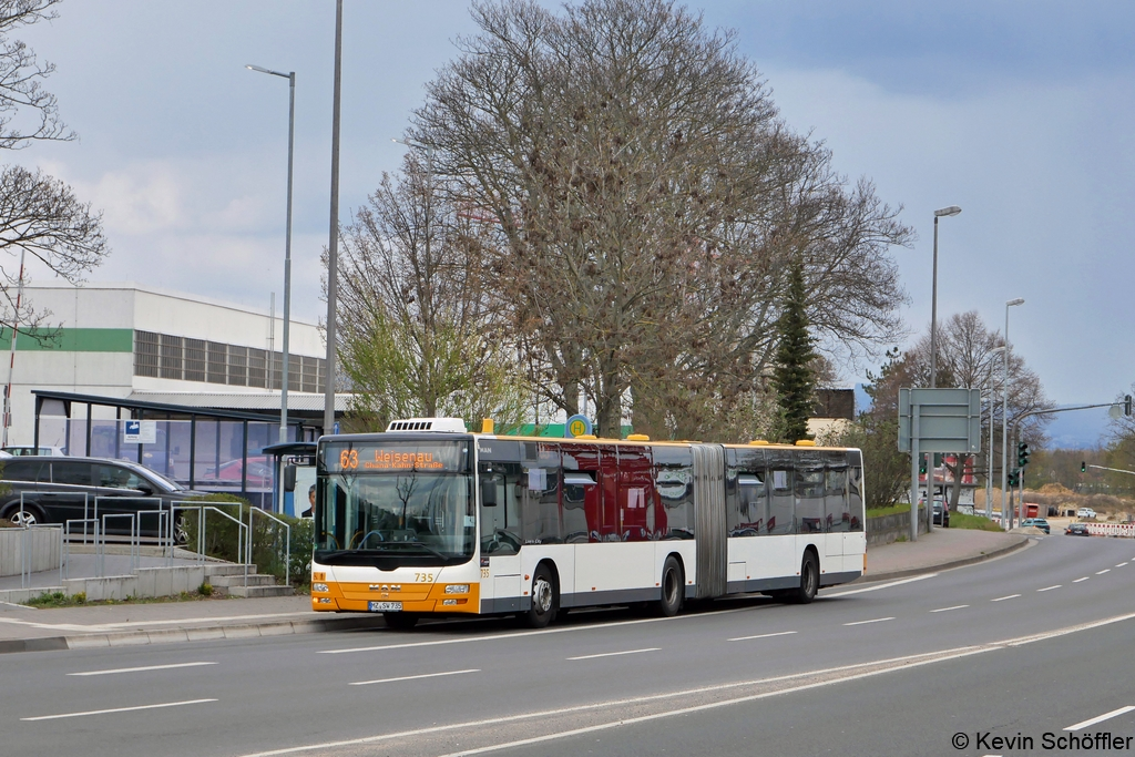 Wagen 735 | MZ-SW 735 | Weisenau Scheck-In-Center | 15.04.2021